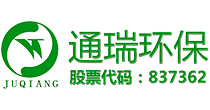 Jiangsu Tongrui Environmental Protection Technology Development Co.,Ltd